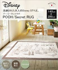 japan made winnie the pooh secret lag drp 1030 mat rug carpet winnie winnie the pooh disney rectangular grey fashion cute grey 140 x 200