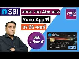 new atm debit card through yono app