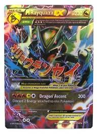 Check out our mega rayquaza selection for the very best in unique or custom, handmade pieces from our artist trading cards shops. Rayquaza Mega Ex Card 61 108 With Box Free 1 Ex Card Ebay