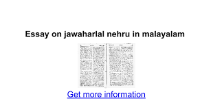 essay on jawaharlal nehru in malayalam google docs