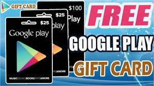 ebay gift card exles