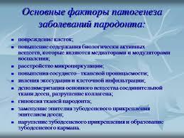 Курсовые работы темы по русскому языку Дивиденды правовая природа и порядок выплаты