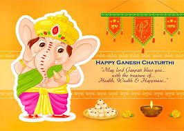 essay on ganesh chaturthi festival for children and students ganesh chaturthi festival essay 2 150 words