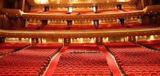 Ndsu Festival Concert Hall Seating Chart Arlene Schnitzer Concert Hall Seating Photos Arlene