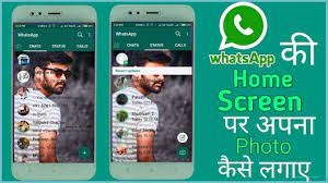 Whatsapp Home Screen Wallpaper App ...