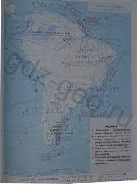 ГДЗ ответы по географии класс рабочая тетрадь Сиротин ГДЗ ответы к рабочей тетради по географии Сиротин 7 класс