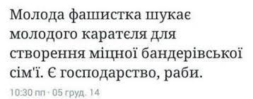 """""""Здесь нет места ни для каких переговоров"""", - Шидло заверила, что Польша не отменит санкции против РФ до выполнения """"Минска"""" - Цензор.НЕТ 6800"""