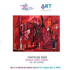 World Art Design The Artwork Of Rosslan At World Art Dubai 2018 April 18 21