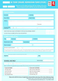 School Application Forms Templates Education Forms Templates School Application Form Template Word