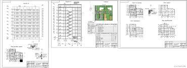 Курсовые и дипломные проекты Многоэтажные жилые дома скачать  Курсовой проект 9 ти этажный 36 ти квартирный панельный жилой дом 22