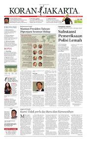 Suatu saat suamiku harus meneruskan s2nya ke luar negeri untuk tugas perusahaan. Edisi 452 12 September 2009 By Pt Berita Nusantara Issuu