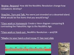 Neolithic And Paleolithic Venn Diagram The Neolithic Revolution Essay The Fall Of The R Empire In