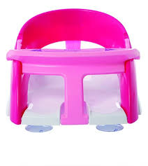 dreambaby bath seat deluxe pink