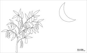 レク素材 七夕遊友出版介護レク広場レク素材やレクネタ企画書