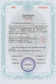 Грамоты Приколы Юбилеи Юмористический диплом Халявщика