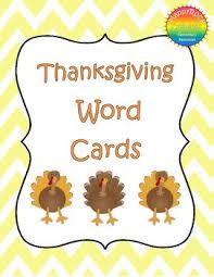 Thanksgiving Word Cards Grade 3 4 Word Work Thanksgiving