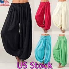 image is loading women 039 s harem pants cotton baggy yoga