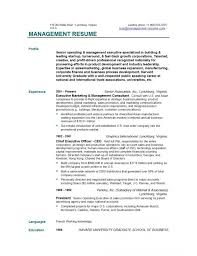 My First Resume Template Awesome My First Resume Template My First Resume Template Time Job Examples