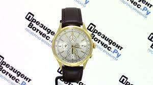 <b>Часы Orient TT0V002W</b> [FTT0V002W0] - Круговой обзор от ...