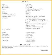 1 Resume Template Biodata Free Download Marriage Format