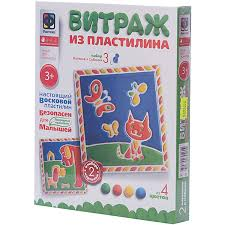 <b>Витражный пластилин Набор</b> №3 <b>Фантазер</b>