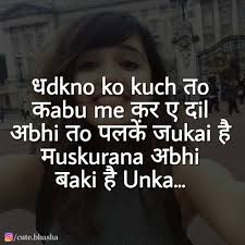 Free Download Sad Quotes In Hindi English Love Quotes