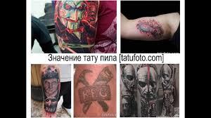 эскиз татуировки олд скул джокер гардеробные системы сетчатого типа