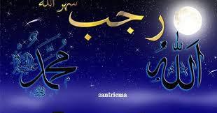 Bacaan doa berbuka puasa rajab sama dengan bacaan doa berbuka puasa ramadhan. Kapan Berapa Hari Puasa Bulan Rajab Tahun 2021 Jatuh Pada Tanggal
