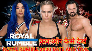 Royal rumble 2020 date and time in India !! Royal rumble 2020 entry  pridiction !! #royalrumble2020
