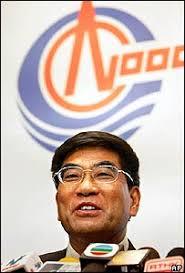 Ðại diện công ty dầu khí Trung quốc. Trung Quốc muốn mọi người xem việc hiến ... - _40655880_cnooc300