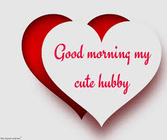 good morning images for husband