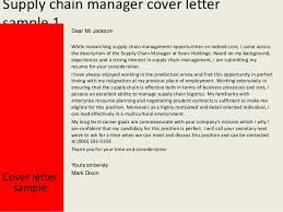 Best Solutions Of Sample Cover Letter For Supply Chain Position