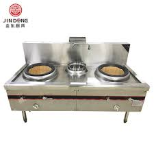 gas cooking stoves. Chinese Commercial Gas Cooker Cooking Stoves N