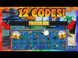 Arsenal codes can give skins, items, pets, bucks, sound, coins and more. All 12 New Arsenal Codes For 2021 All New Working Arsenal Codes For Roblox In 2020 Arsenal Codes Youtube