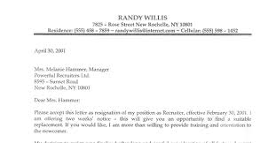 good letter of resignation court reporting school online leading provider of online