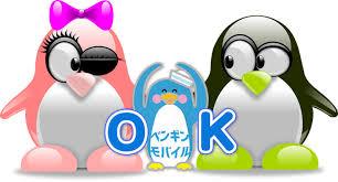「ペンギンモバイル画像」の画像検索結果