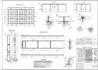 Готовые курсовые проекты по металлическим конструкциям скачать  01 курсовые работы по металлическим конструкциям