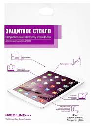 <b>Защитное стекло Red Line</b> iPad AIR/AIR 2/Pro 9.7/iPad (2017 ...
