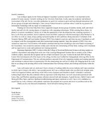 Amazing Cover Letter Examples Extremely Creative Amazing Cover