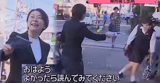 「山尾志桜里驚く」の画像検索結果