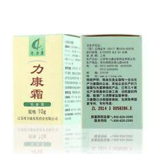 Eczema Cream All Skin Types Acne & Blemish Treatments for sale | eBay