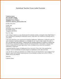 Park Ranger Resume Cover Letter Sample Pastor And Google