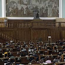 Российская государственная библиотека Википедия Читальный зал № 3 тогда же