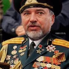לברמן קיבל הוראה מפוטין לחסל פוליטית כל סיכוי של הדיקטטור לנצח לכאורה. מתברר שחברים יש רק בקופת חולים Images?q=tbn:ANd9GcQUwt1pv2iA06tC6MhoEk0k_4Uw_xazgZEbaw&usqp=CAU