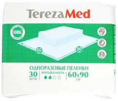 <b>Пеленки Tereza Med</b> Normal 90268, 60 х 90 см (3 уп. по 30 шт ...