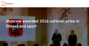Moscow awarded 2016 national prize in <b>fitness</b> and <b>sport</b> / News ...