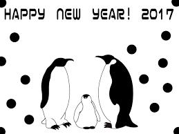 年賀状イラスト ペンギン 無料イラスト素材素材ラボ