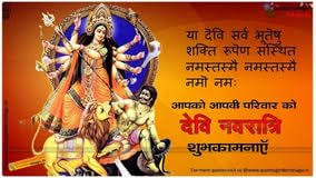 essay on navratri festival in hindi funny how to essay topics essay on navratri festival in hindi