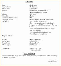 All Resume Format Free Download Muslim Marriage Resume format for Boy Best Of Useful Marriage Resume 5