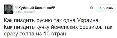 Врегулювання конфлікту на Донбасі - один із пріоритетів року для ООН, - Гутерреш - Цензор.НЕТ 6031